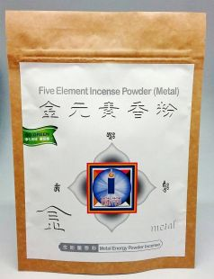 Metal element powder incense 75g