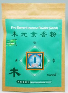 Wood element powder incense 75g