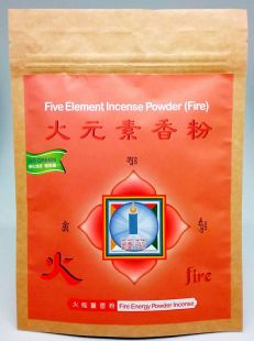 Fire element powder incense 75g