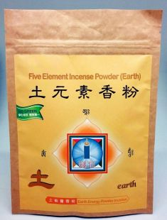 Earth element powder incense 75g