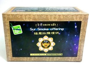 Sur Smoke Offering Incense(500g,Vacuum packaging)