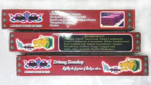 Bhutan Herbal Stick incense ( Hand made, one piece )