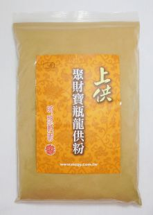 Wealth & Naga Incense powder 600g