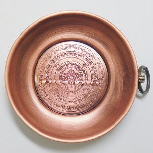 Copper sur offering tray (Mini)