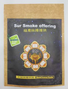 Sur Smoke offering