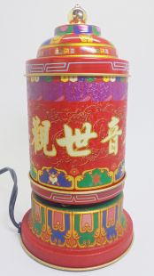 Guanyin Prayer Wheel